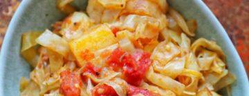 Roladki z bakłażana zapiekane w pomidorach